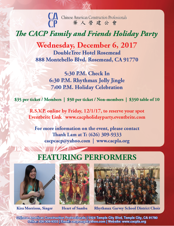 cacp holiday party