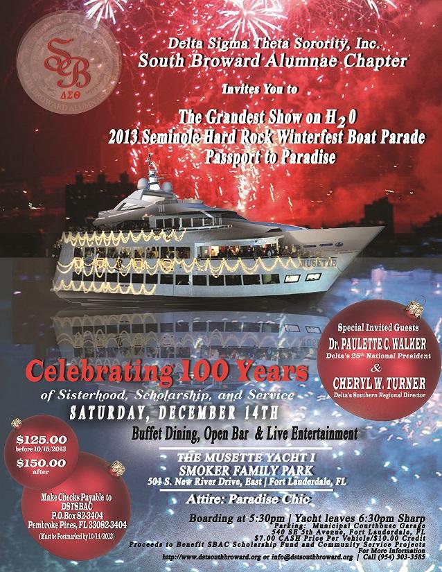 Boat Parade Flyer
