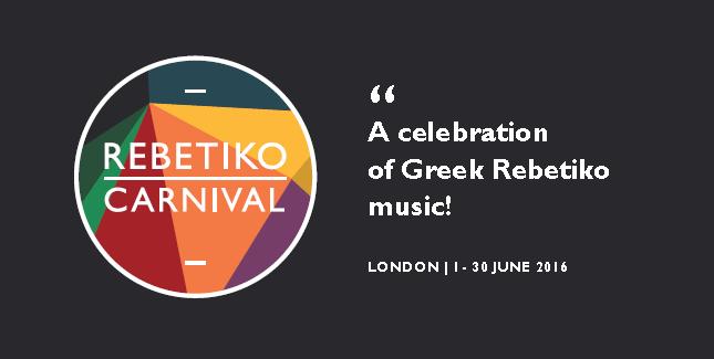 Rebetiko Carnival