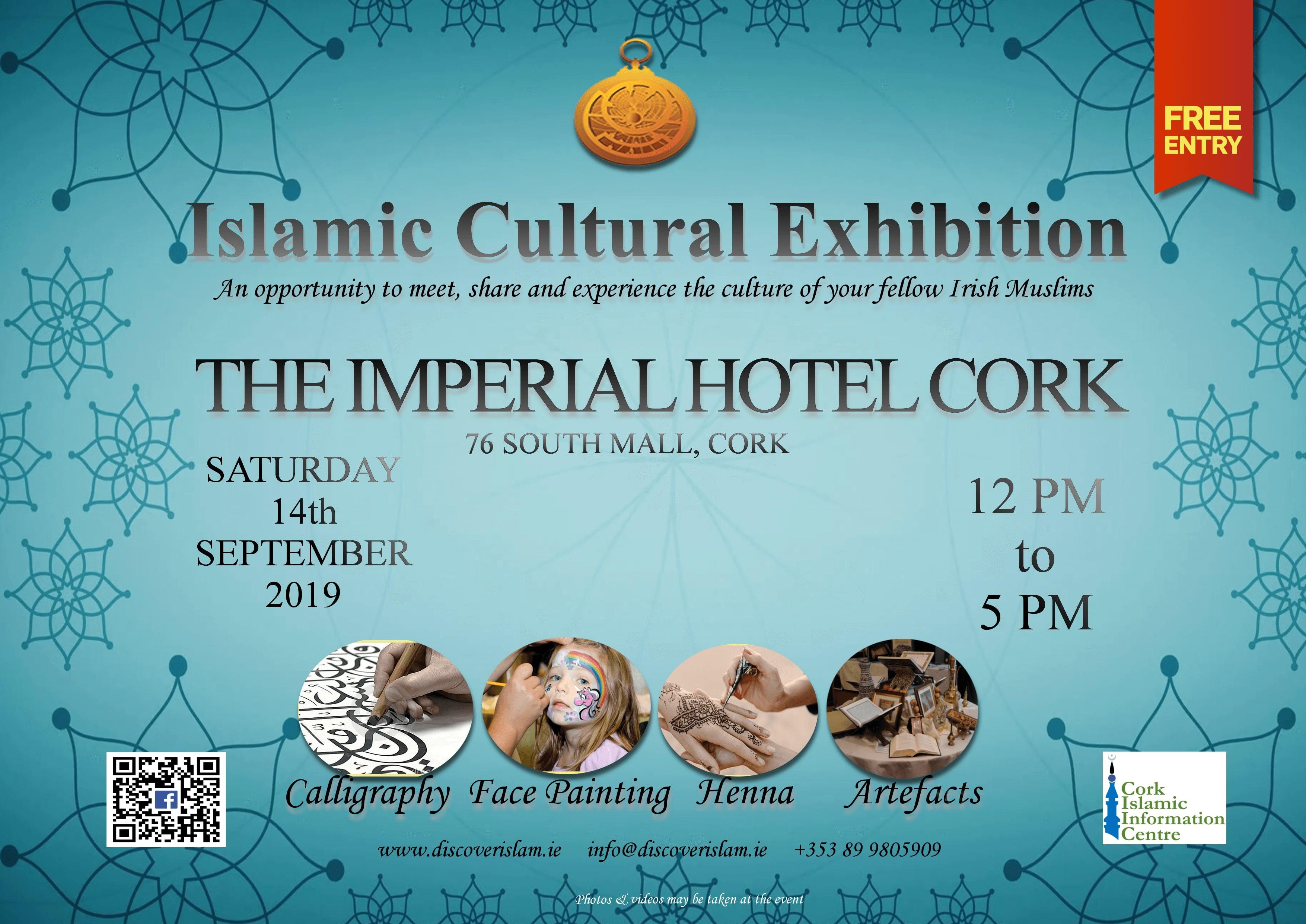 Cork Islamic Culture Exhibition 2019