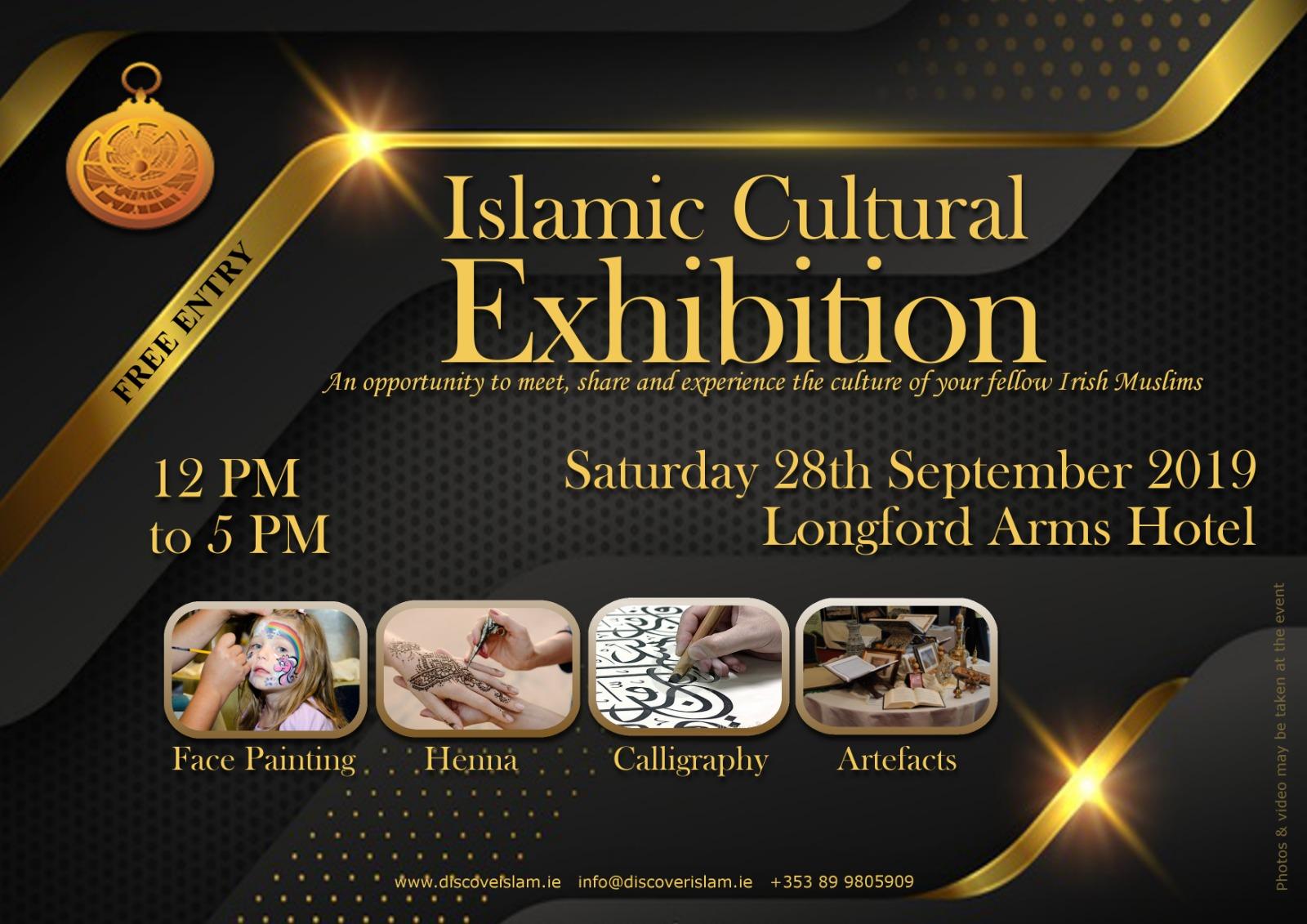Longford Islamic Culture Exhibition 2019