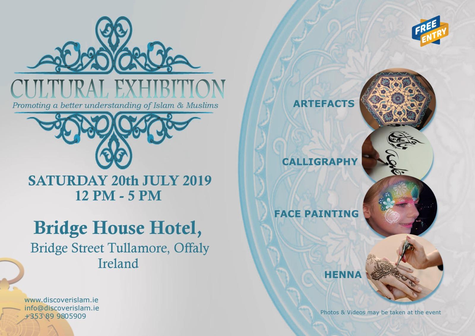 Tullamore Islamic Culture Exhibition 2019