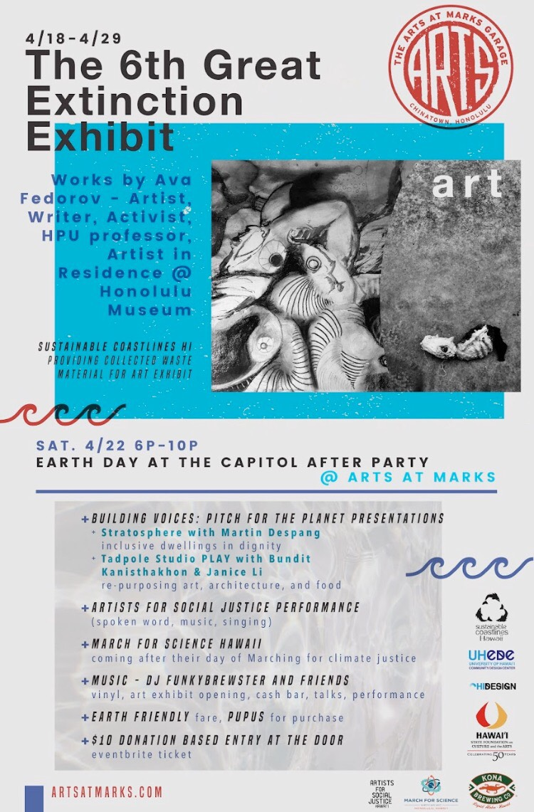 earth day after party tickets sat apr 22 2017 at 6 00 pm join us for an engaging night of art activism environment gathered around the idea that we can create progressive positive change through passion