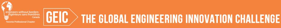 Global Engineering Innovation Challenge