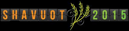 Shavuot 2015