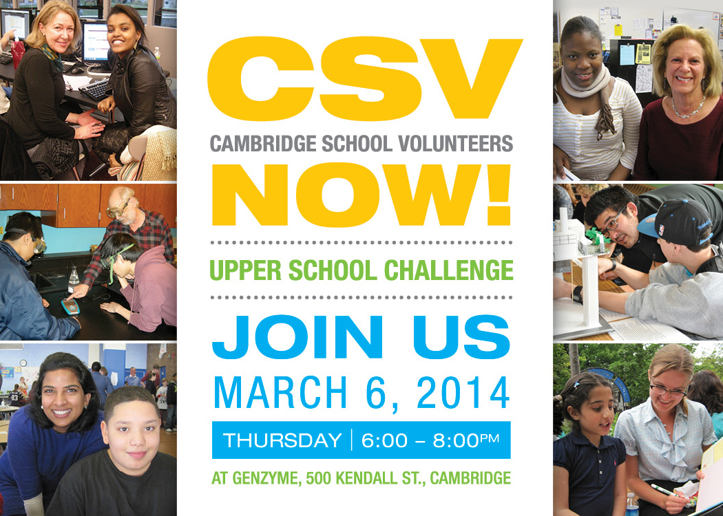 CSV Now! Save the Date 1