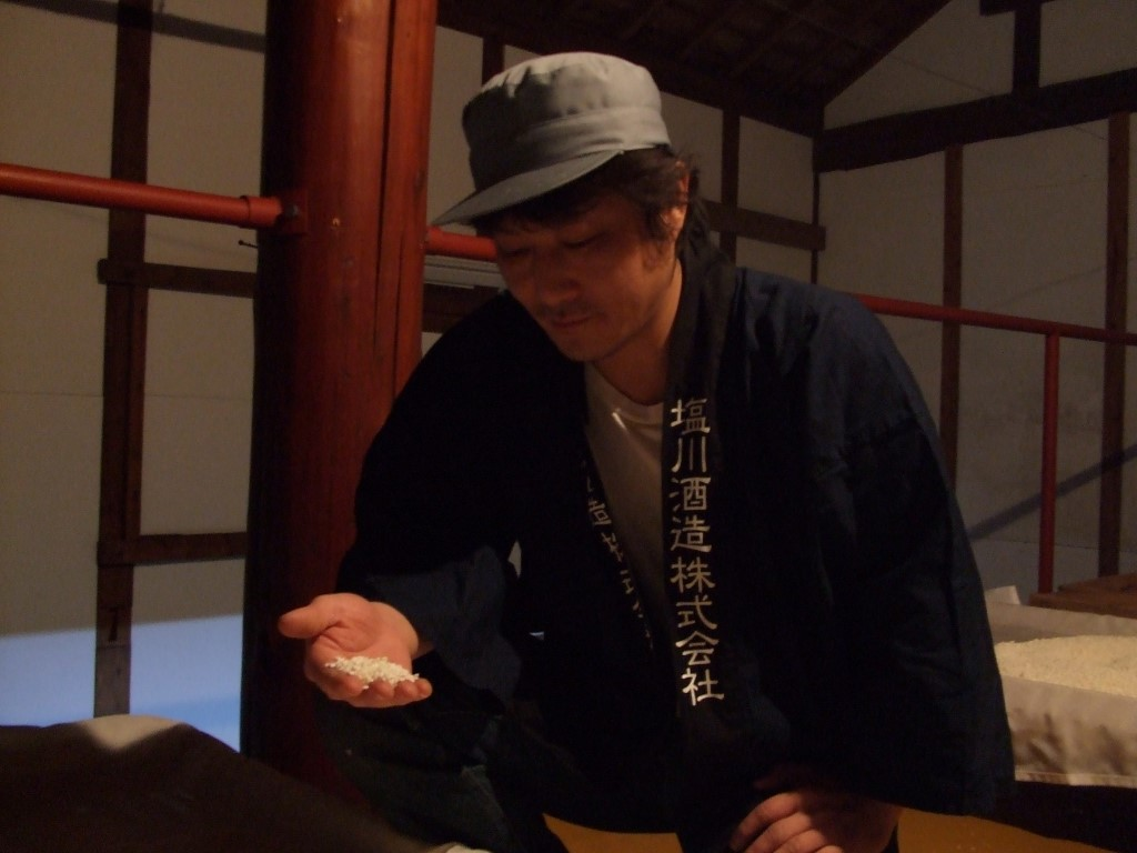 Toji - Brew Master