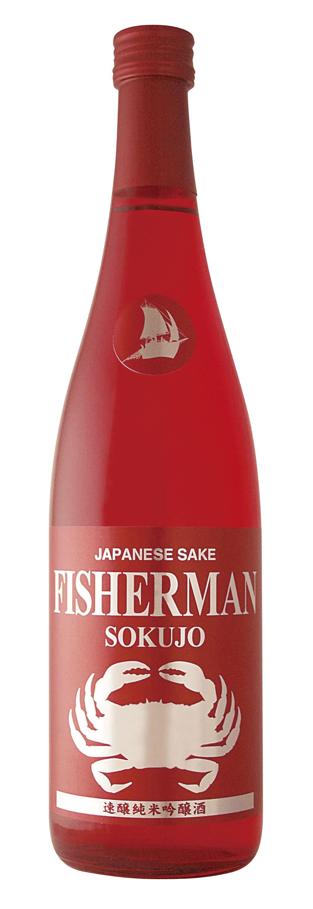 Fisherman sake