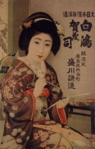 Morikawa poster