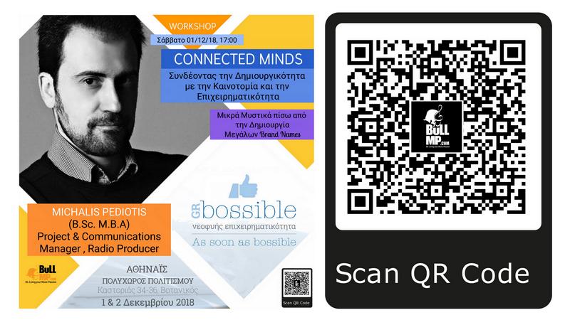 Connected Minds Workshop - GrBossible Festisval 2018