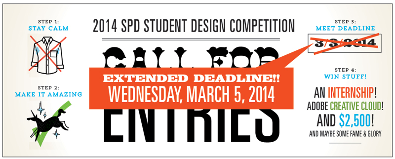 Student Design Competition- Deadline Extended to Wednesday 3/5