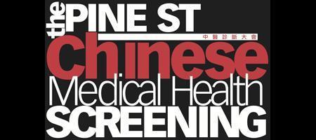 Ninth Community Chinese Medical Health Screening