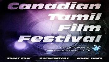 Canadian Tamil Film Festival - Screening