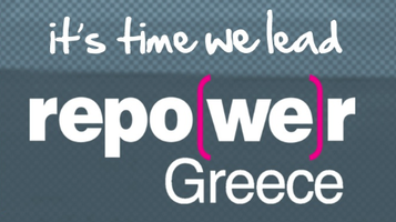 Repo(we)r Greece: A Symposium