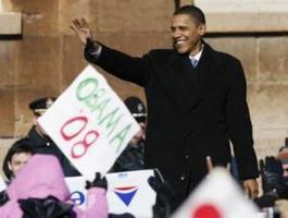 2/10 NETWORK FOR PROGRESS PARTY: 4th Birthday of Obama...