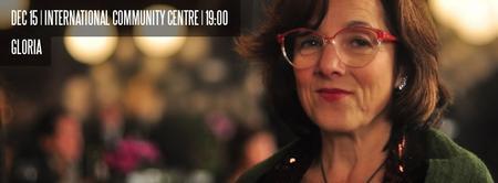 Gloria - Reel Equality Film Club