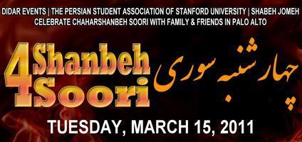 CHAHAR-SHANBEH SOORI | چهارشنبه سوری | PENINSULA