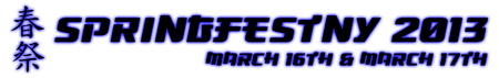 SpringFestNY 2013
