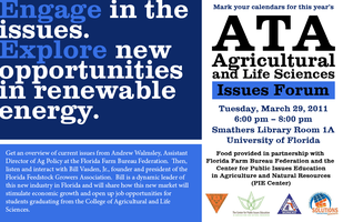 ATA Agricultural and Life Sciences Issues Forum