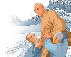鑑真大和尚 ── 動畫電影 免費票登記    Venerable Jian-Zhen (Animation...
