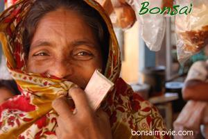 Bonsai - The Vision of Muhammad Yunus fundraiser...