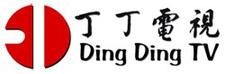 Ding Ding TV logo