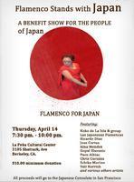"Earthquake benefit ""Flamenco for Japan"""