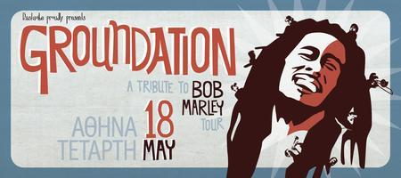 GROUNDATION LIVE IN ATHENS
