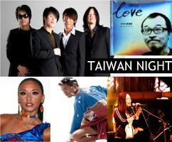 Taiwan Night Concert 台灣之夜音樂會