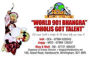 King G Mall's - DHOLIS GOT TALENT