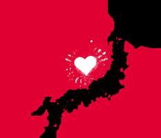 Creativity Heals Japan