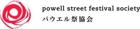 KANPAI! Powell Street Festival 35th Anniversary...