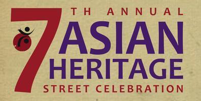 AHSC School Awards, Asian Art Museum