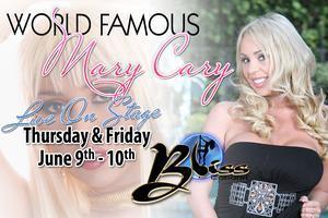XXX star Mary Carey