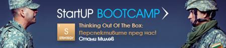 StartUP BOOTCAMP: Thinking Out Of The Box -...