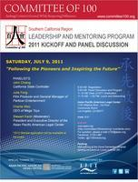 Committee of 100 Leadership and Mentoring Program 2011...