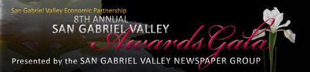 8th Annual San Gabriel Valley Awards Gala