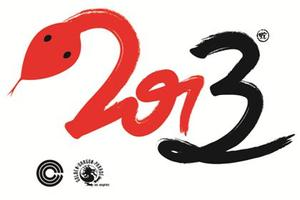 Lunar New Year Business Networking Mixer