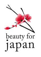 Beauty for Japan