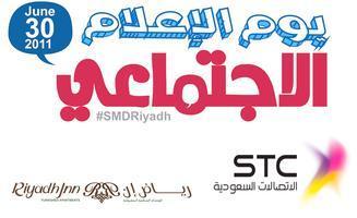 Social Media Day in Riyadh يوم الإعلام الإجتماعي -...