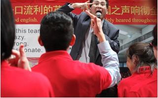 Zhou Xiaohu: Crazy English Camp In NYC