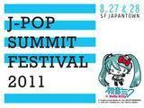 J-POP SUMMIT Festival 2011 VIP Party