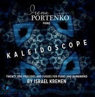 Irena Portenko CD Release and Performance