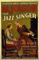 Movie Night at the Modern Theatre - The Jazz Singer