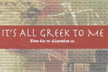 Lunch and Learn Legal Workshop: It's All Greek To Me