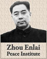 Zhou Enlai Peace Institute: Luncheon and Exhibition