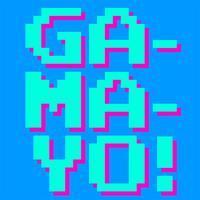 Ga-Ma-Yo - March 2012
