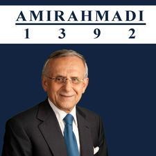 Amirahmadi for President of Iran logo