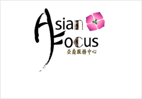 """The Asian-American Business Owner Workshop """"Continuity..."""