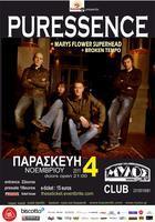 PURESSENCE LIVE @ MYLOS CLUB ΠΑΡ 4 ΝΟΕΜ